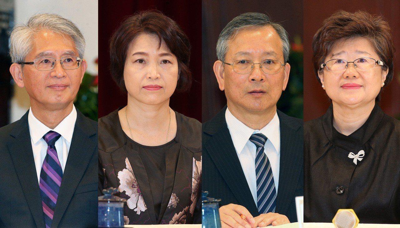 民國108年司法院大法官被提名人謝銘洋(左起)、蔡宗珍、呂太郎、楊惠欽。記者胡經...