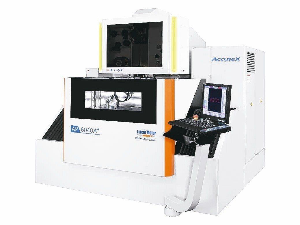 徠通線切割放電加工機AP-6040A+。 徠通科技公司/提供