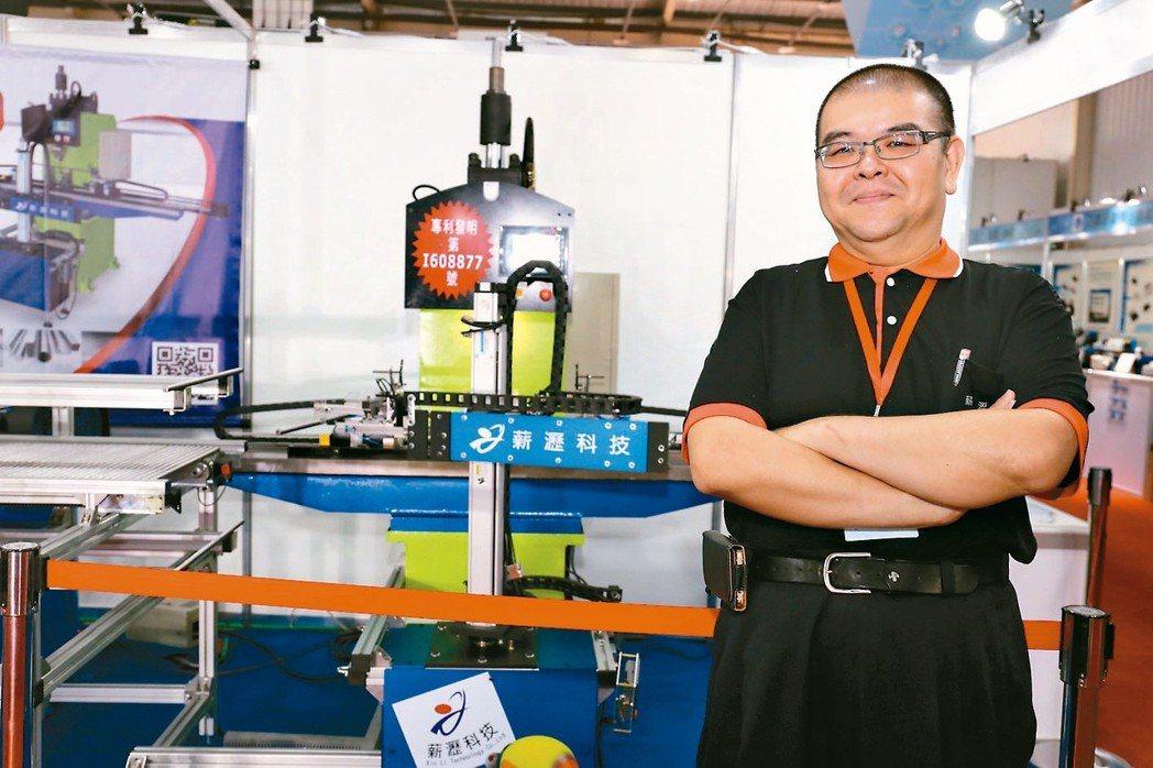 薪瀝科技公司董事長劉芫誌。 黃奇鐘/攝影