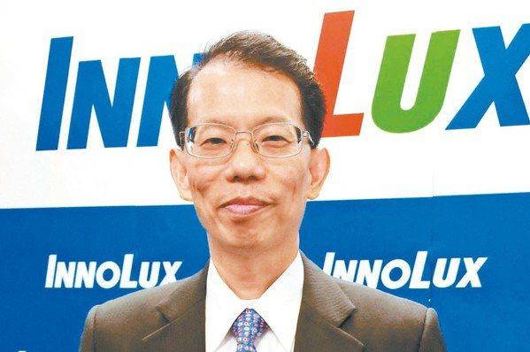 王志超將重返群創董事會。 本報系資料庫