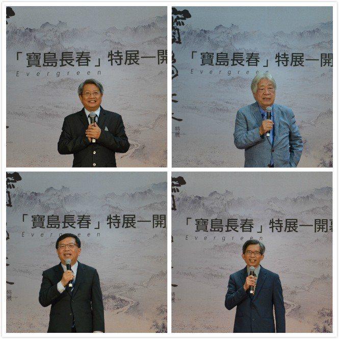 潘襎館長(左上圖)、南美館前董事長陳輝東(右上圖)、李連權次長(左下圖)、廖新田...