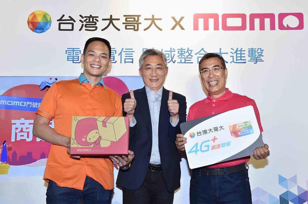 台灣大與momo發表「電商電信跨域整合大進擊」,左起為台灣大總經理林之晨、台灣大...