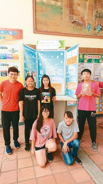 福安國小學生參加高市國中小科展,獲國小組生物科第二名。 記者徐白櫻/翻攝