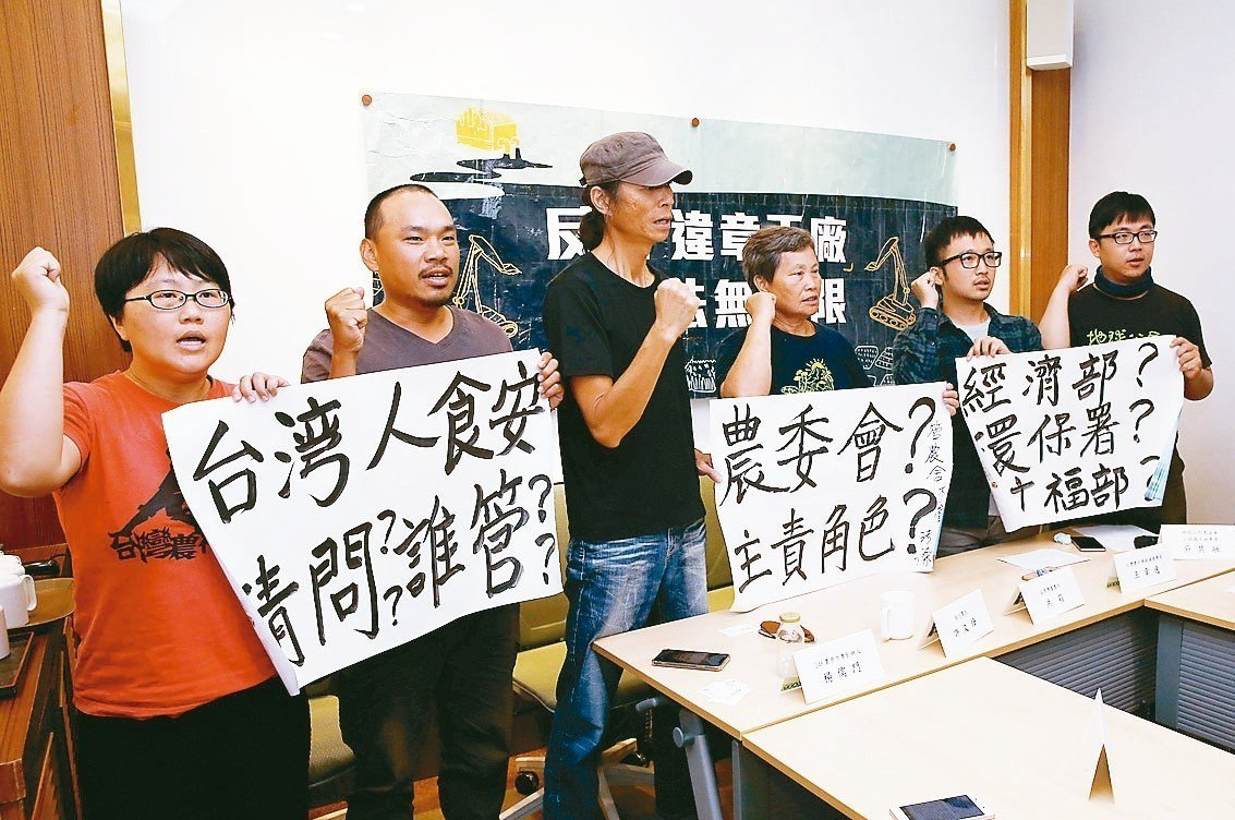 立法院明天將針對「工廠管理輔導法」修正草案進行朝野協商,地球公民、農村陣線等農民...