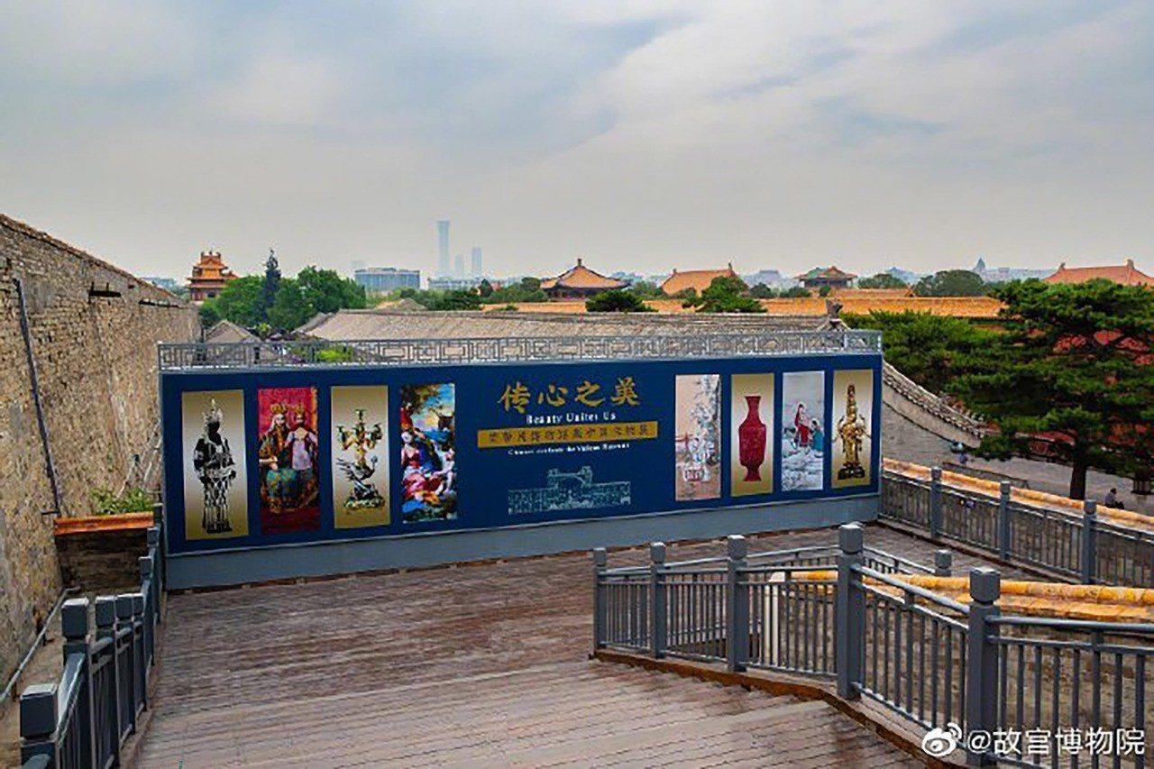 梵蒂岡博物館藏的藝術品,28日起首度在北京故宮博物院展出約7週。(取自北京故宮博...