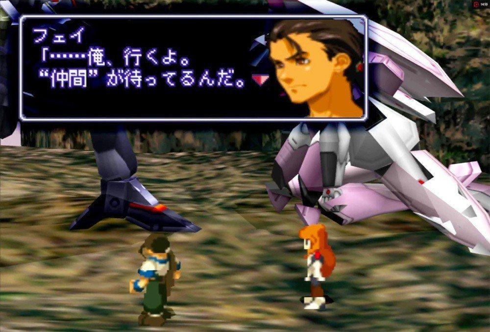Square 另外一款經典 RPG《異域神兵》的遊戲畫面,遊戲採用許多精美繪製的...