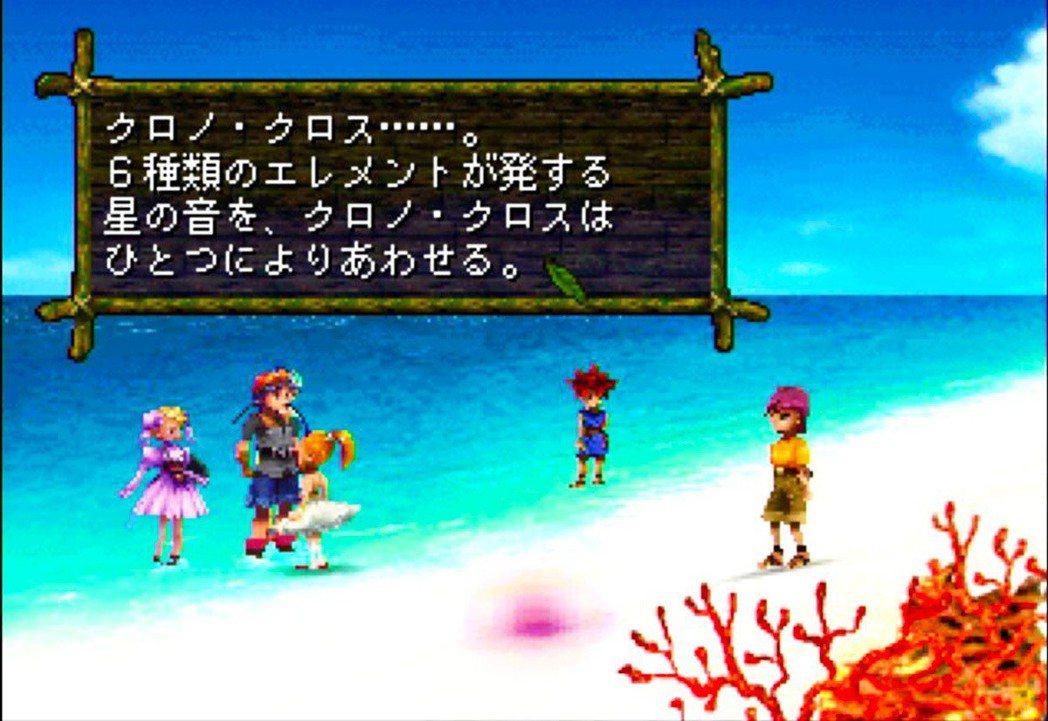 前作的三位主角也會在遊戲中,以敘事者的身分出現,告訴玩家們究竟這世界發生了甚麼事...