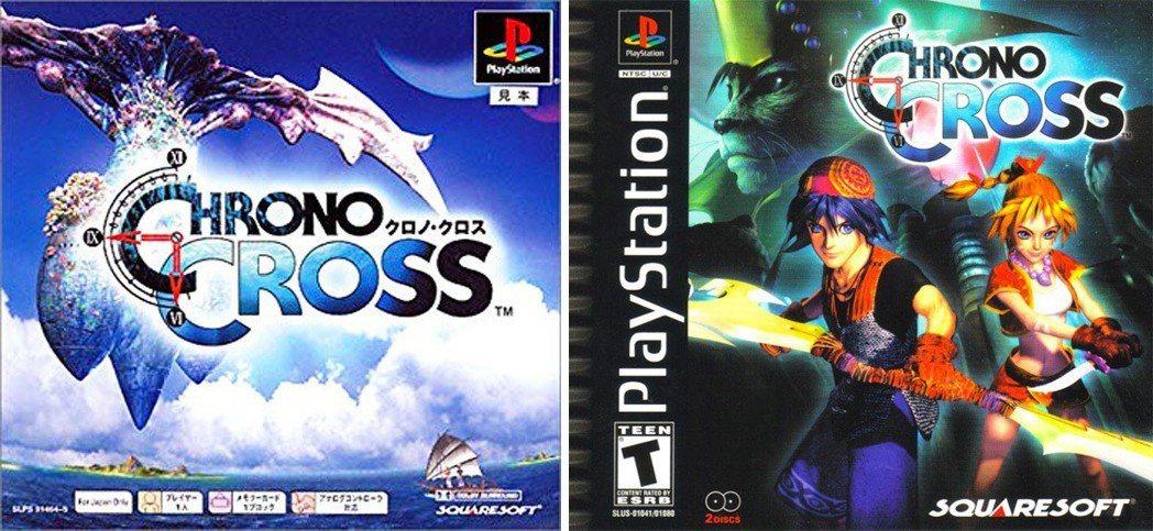 日版與美版的遊戲封面比較。