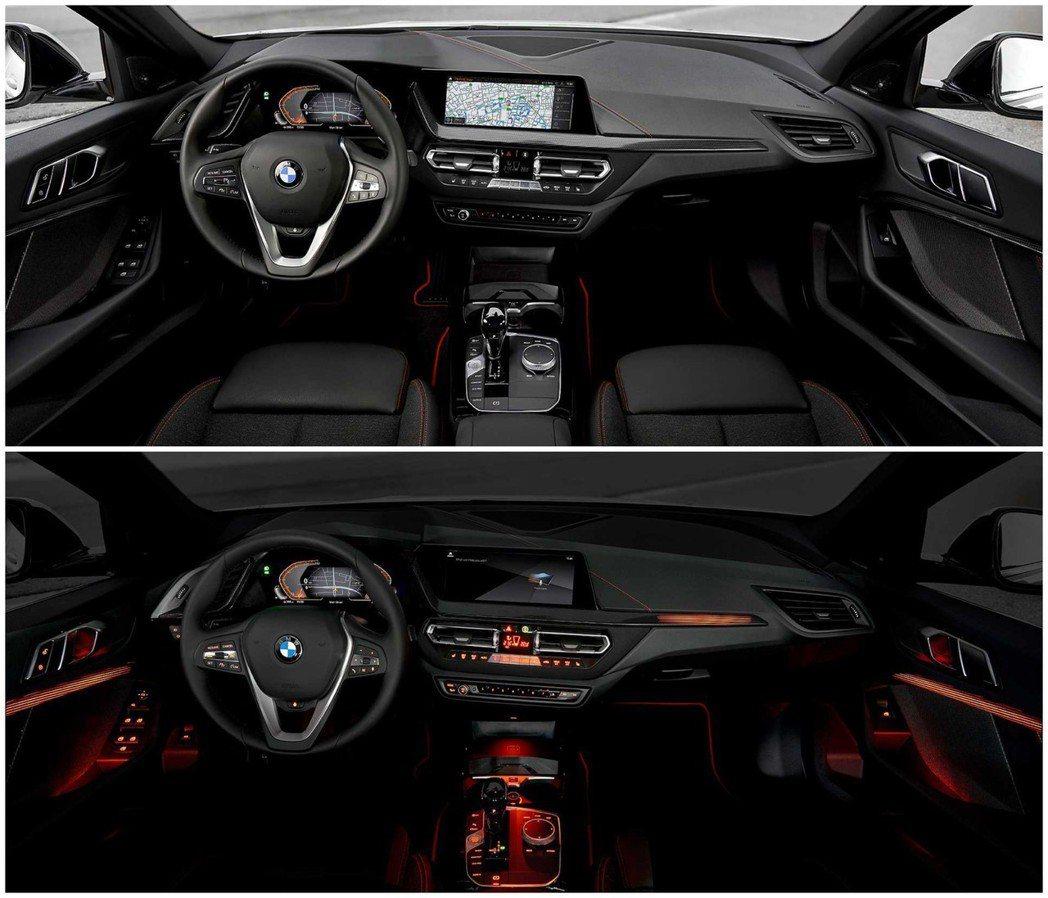 標準版本的1 Series車室(上)開啟氣氛燈後(下)。 摘自BMW