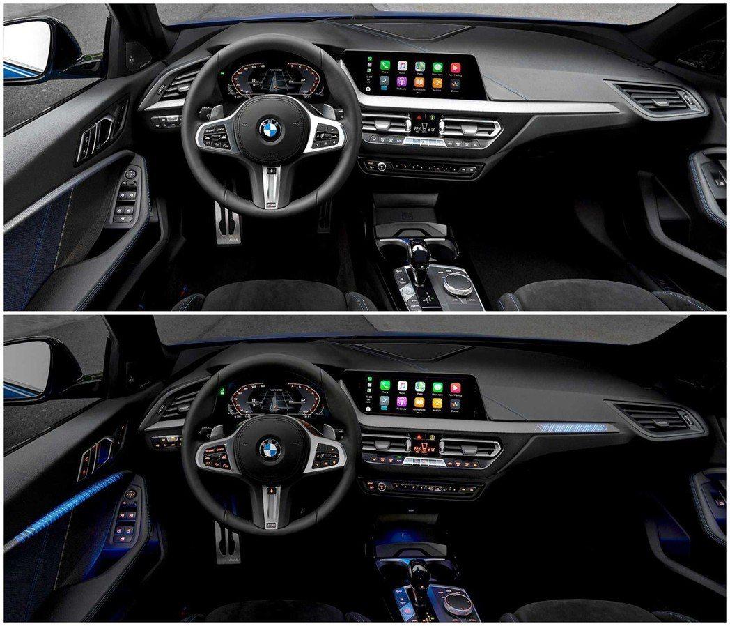 M135i版本的車室(上)開啟氣氛燈後(下)。 摘自BMW