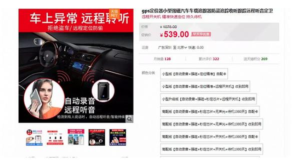 據中國移動官網,親情網是一項通話優惠業務,由主號一人付費,全家共享。網內互打不限...