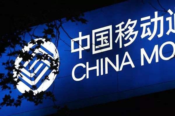 北京律師王彬表示,電信商是唯一能及時發現異常情況的機構,因此,電信商也有義務對異...