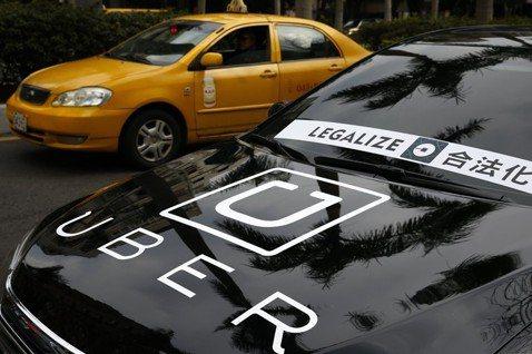 Uber條款是好事?兼談《汽車運輸業管理規則》與計程車市場