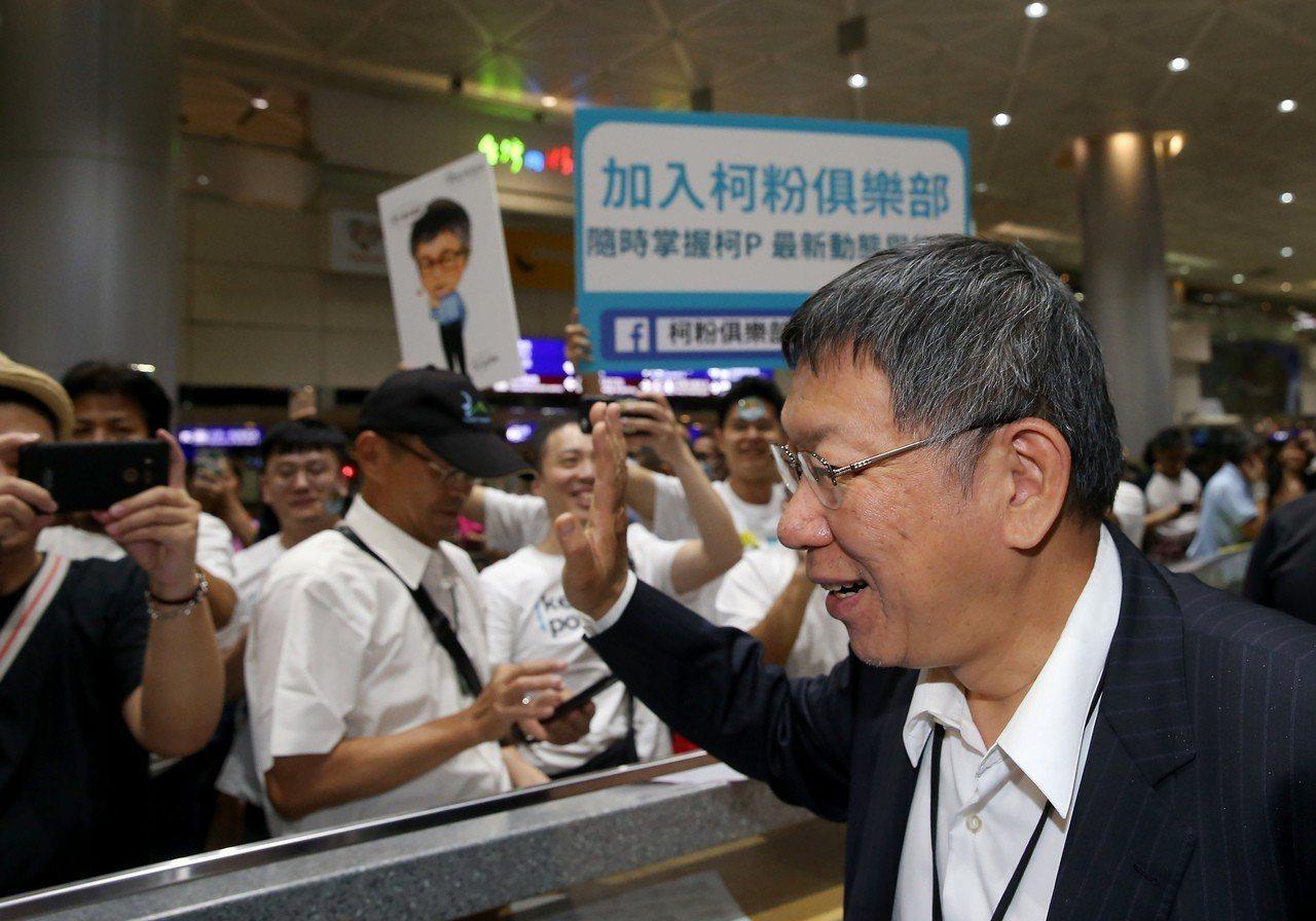 台北市長柯文哲(右)率團前往日本訪問,結束行程後26日深夜搭乘長榮航空公司班機返...