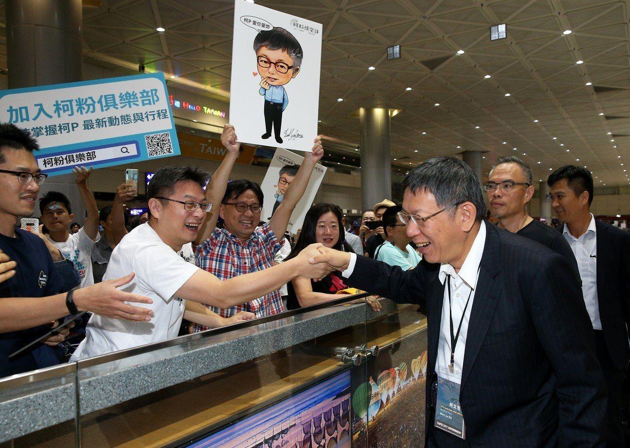 台北市長柯文哲(右三)率團前往日本訪問,結束行程後26日深夜返抵桃園機場,受到大...