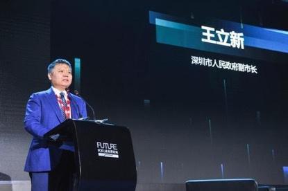 深圳市副市長王立新宣布,所有在深圳工作的境外高端和緊缺人才,可享個人所得稅最高只...