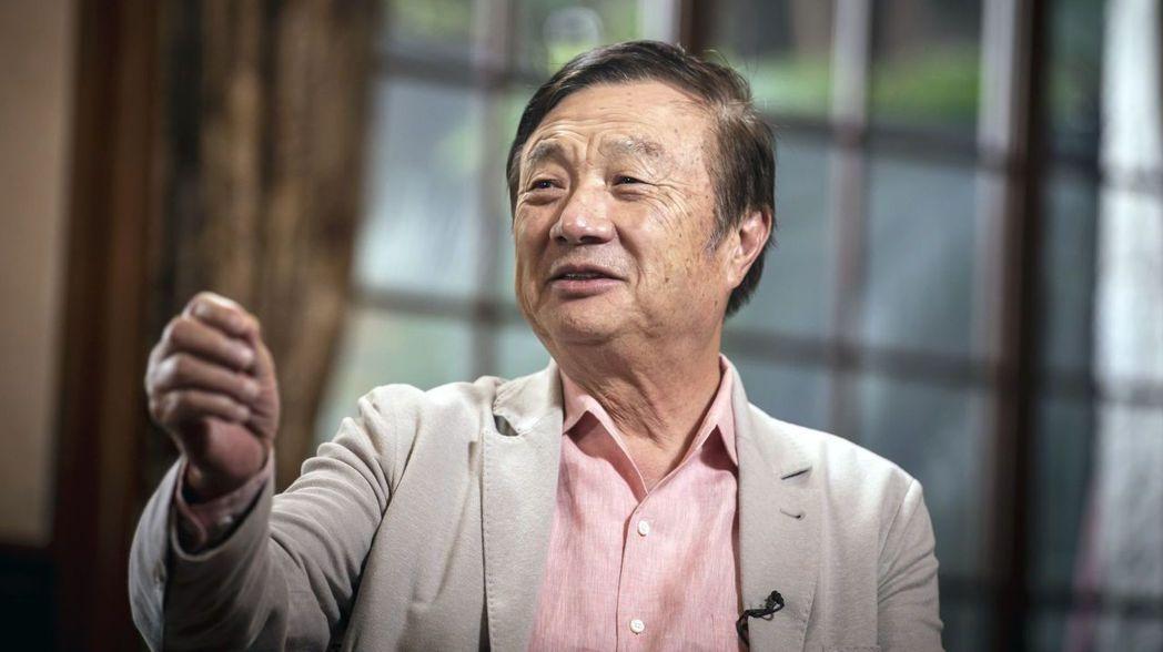 任正非表示,他堅決反對中國對美國採取以牙還牙的報復。 圖/取自彭博