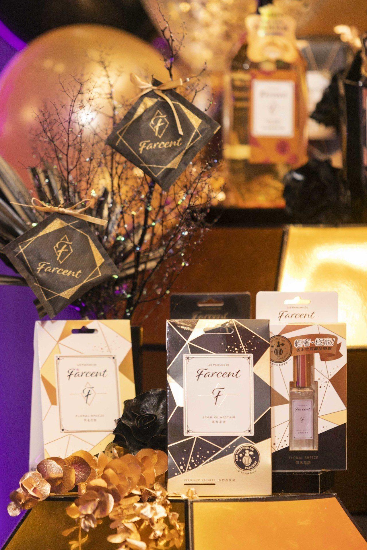 Les Parfums de Farcent今年春夏再推出全新「璀璨名媛系列」。...