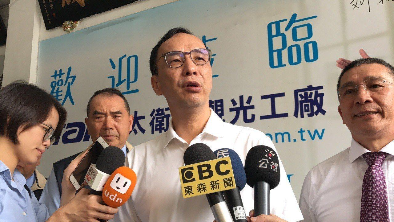 朱立倫上午表示,黨內初選辦造勢活動是勞民傷財。記者吳淑君/攝影
