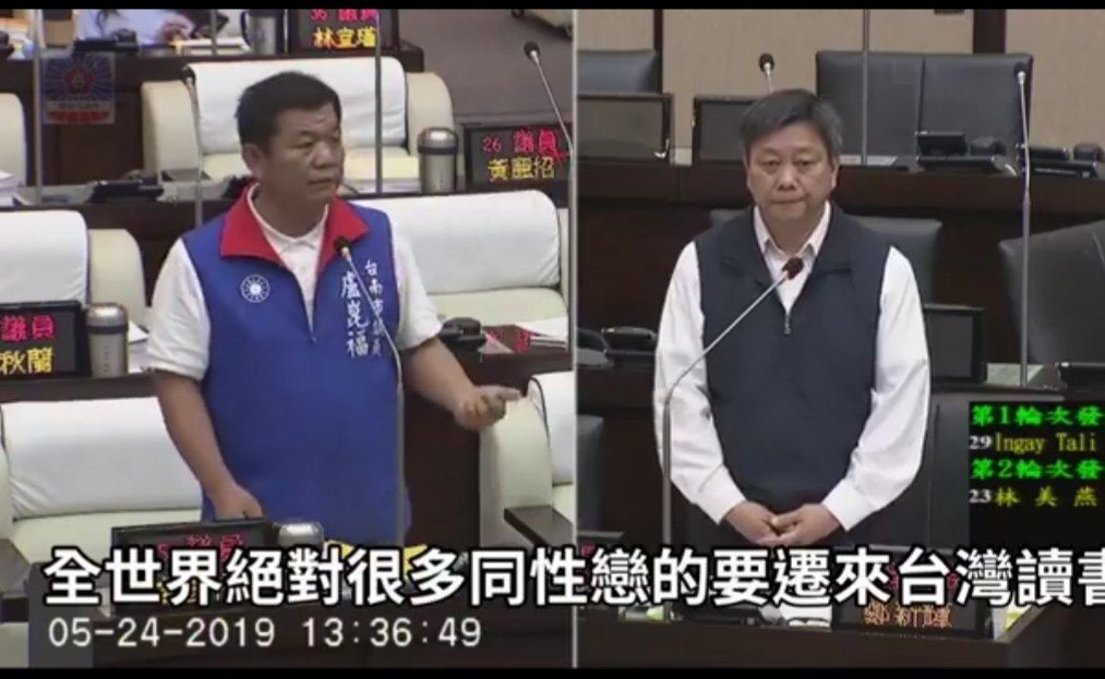 台南市議員盧崑福上周五在議會有關同婚的發言引發爭議。圖/取自網路