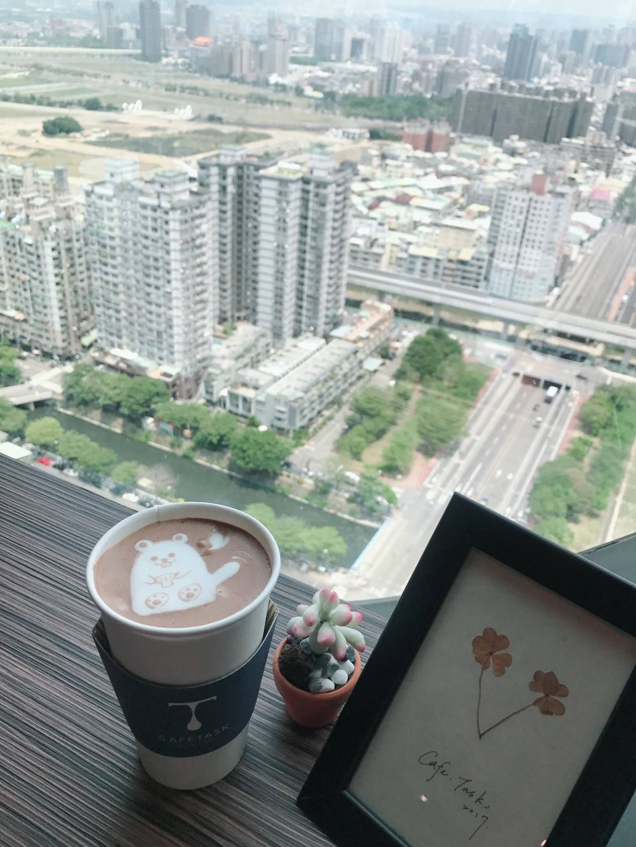 台中36樓最高咖啡館「咖啡任務」 花百元高空賞景用餐