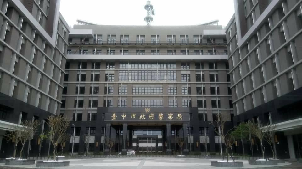台中市新的警察局大樓完工兩年,遲未進駐引起議員關切。圖/台中市政府提供