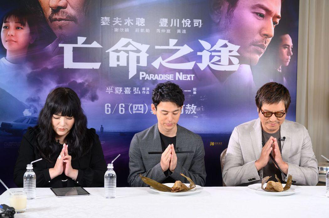 唐綺陽(左起)、妻夫木聰以及豐川悅司一同品嘗台灣小吃。圖/威視提供