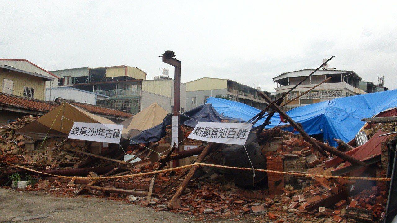 高雄仁武區劉家古厝在古蹟判定會勘前一日,突遭拆除。記者王昭月/攝影