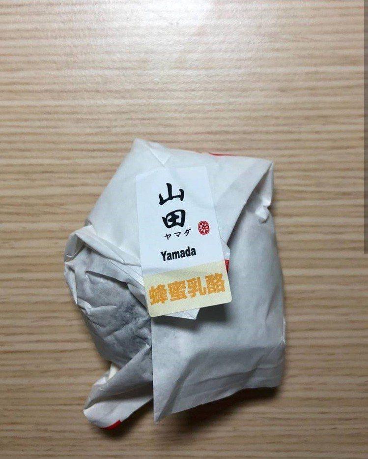 「山田麻糬製造所」包裝走日系文青風。IG @apple.eateat提供