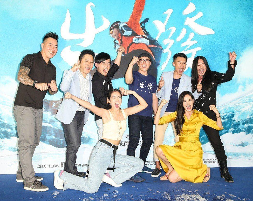 電影「出發」舉行首映,郭泓志(左起)、卜學亮、黃子佼、李霈瑜、導演黃茂森、陳彥博