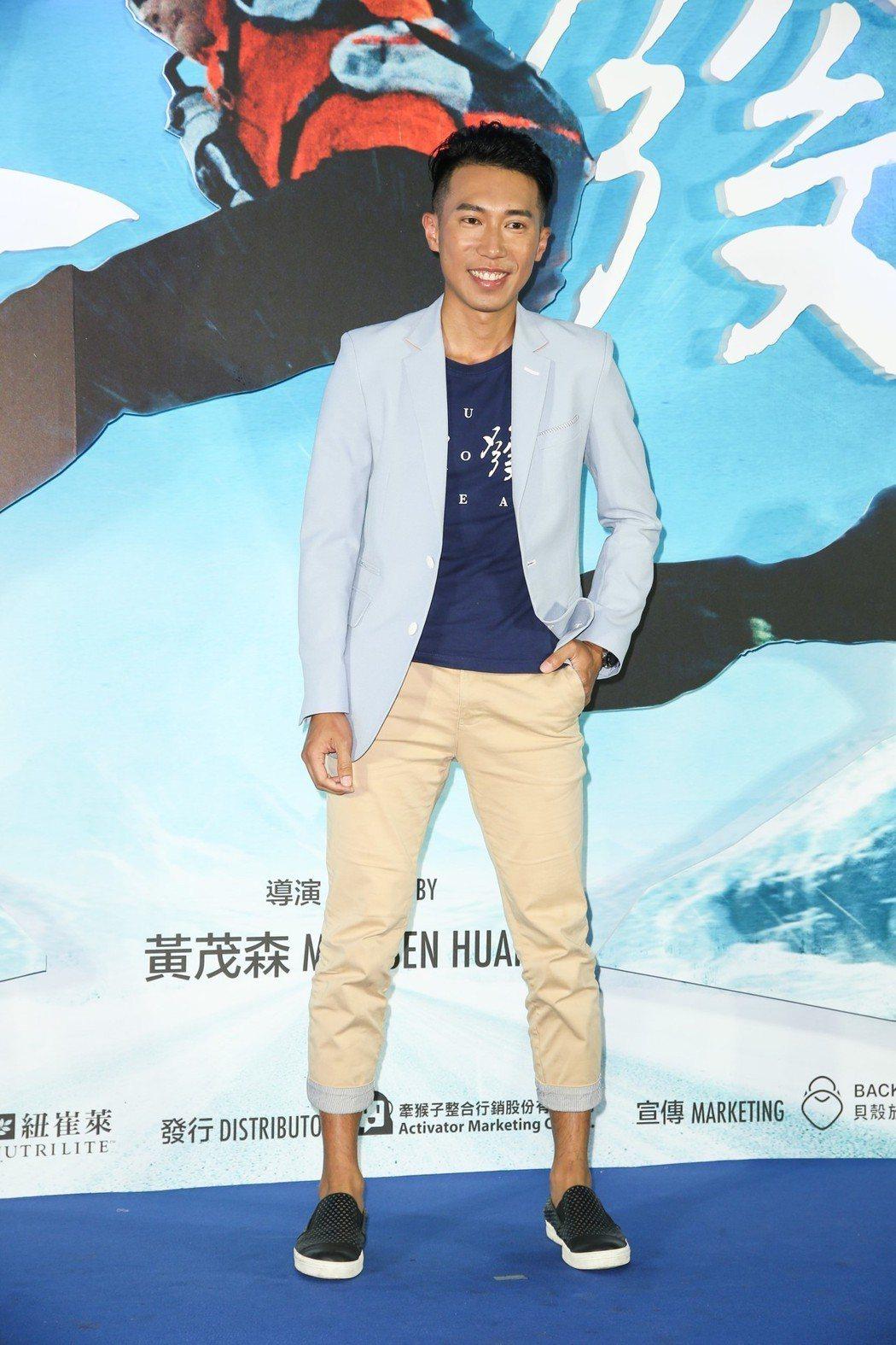 電影「出發」舉行首映,男主角陳彥博出席。記者陳立凱/攝影