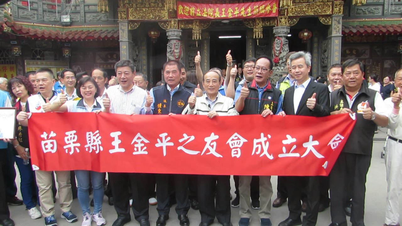 苗栗縣金平之友會今天成立,王金平參加造勢活動。記者范榮達/攝影