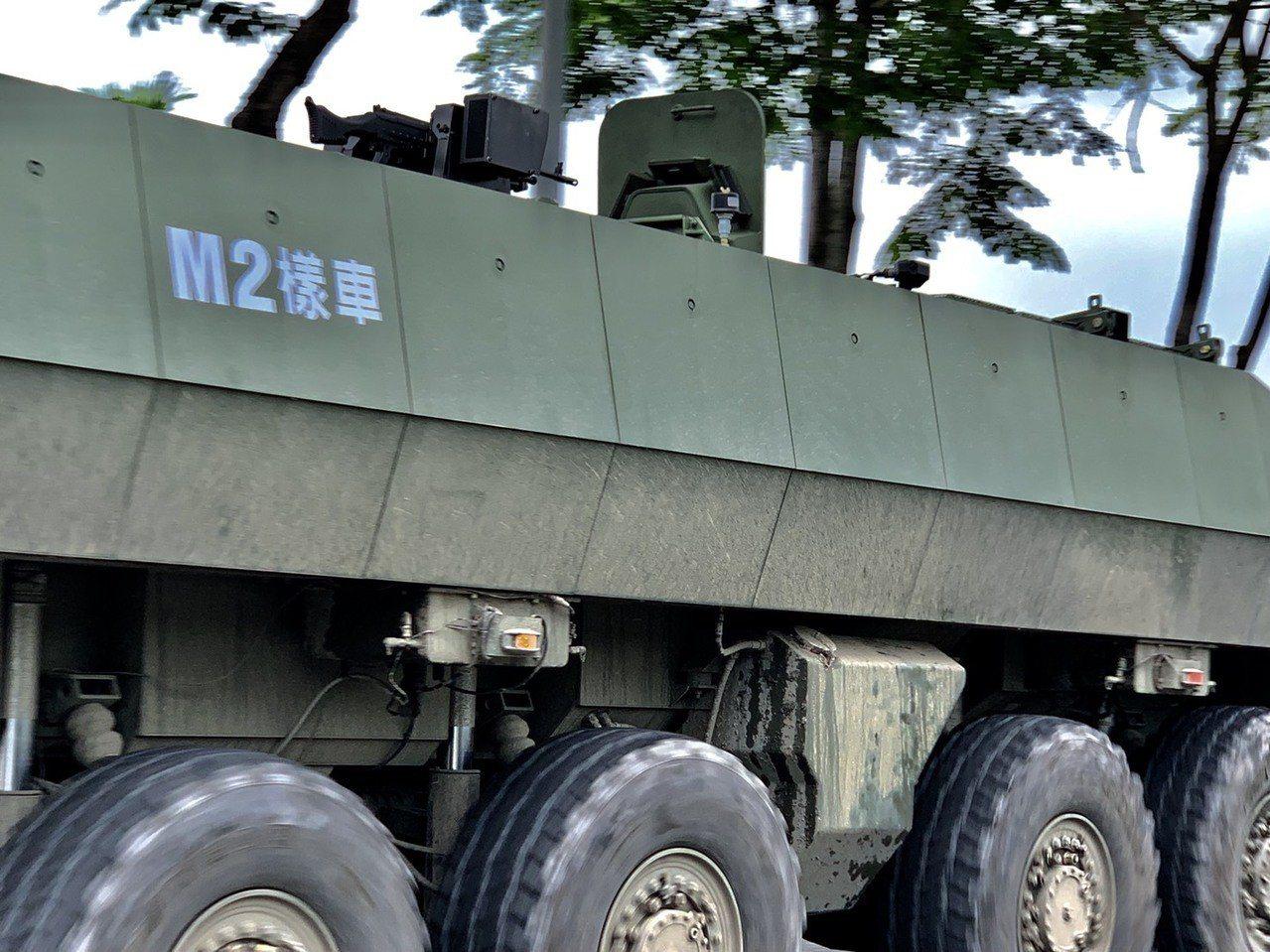 雲豹二代M2樣車首度曝光。記者洪哲政/攝影