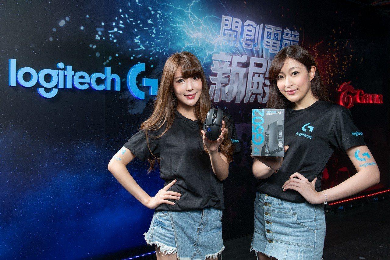 羅技全新推出G502 LIGHTSPEED高效能無線電競滑鼠,反應時間只需1毫秒...