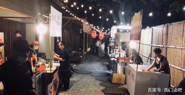 郭台銘辦家宴曾打造台灣小吃一條街。圖/取自微博