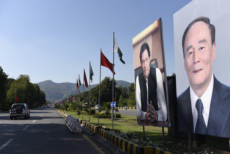 釋放高層支持信號 王岐山訪巴基斯坦為華為技術中心揭牌 歐新社