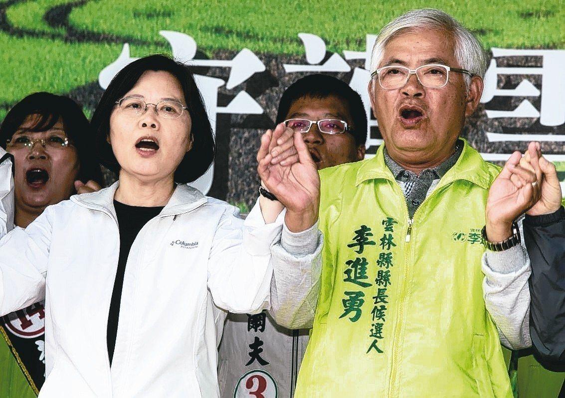【即時短評】李進勇若過關 將寫台灣民主恥辱一頁