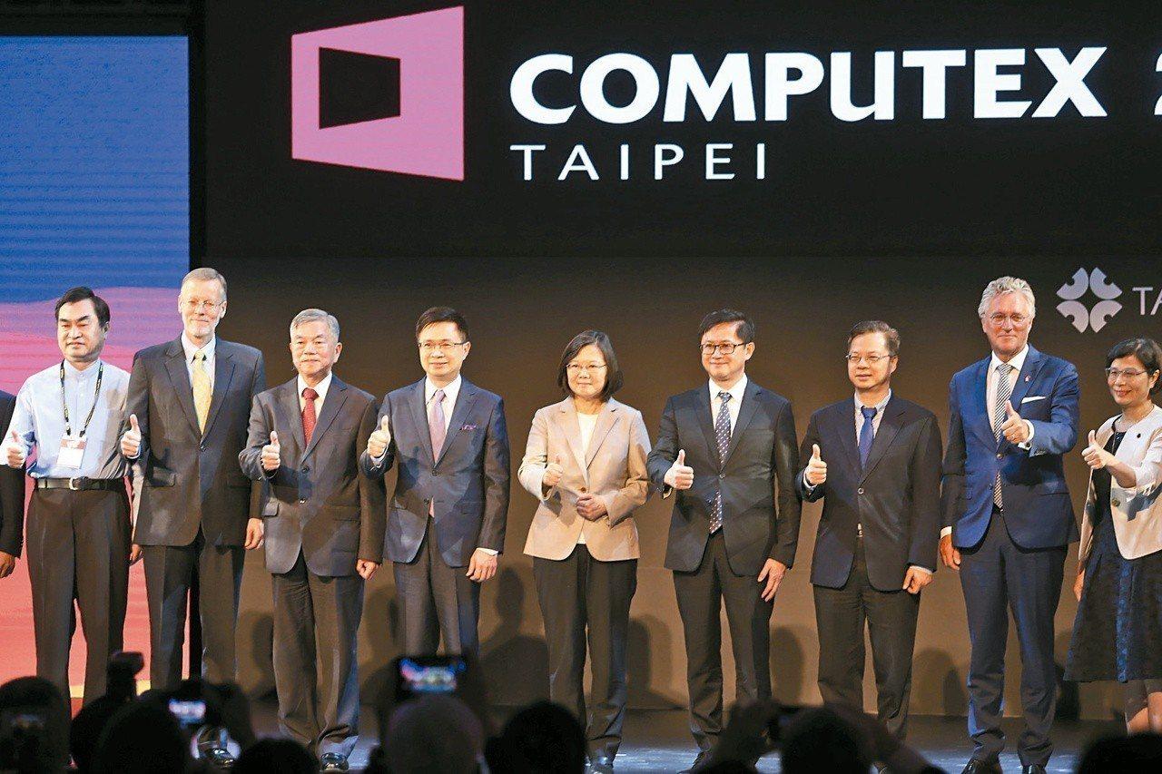 2019年台北國際電腦展(COMPUTEX 2019) 上午起舉行,蔡英文總統(...