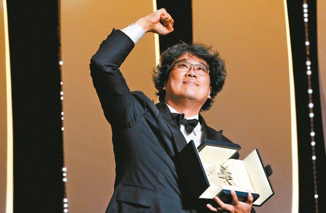 奉俊昊執導的「寄生上流」勇奪第72屆坎城影展金棕櫚獎。 圖/路透