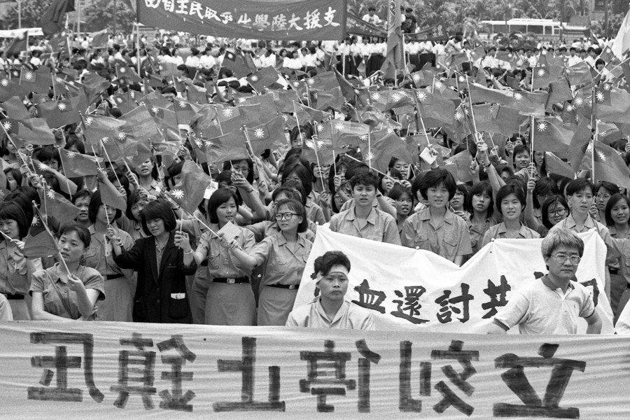 1989年6月5日,台北國父紀念館廣場前聚集的學生。 圖/聯合報系資料照