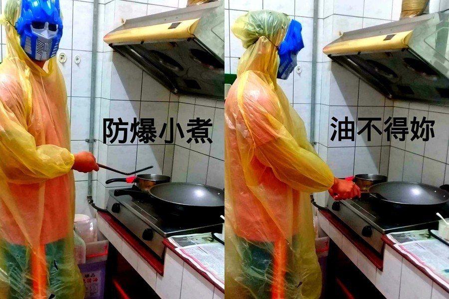 圖片來源/廚藝公社