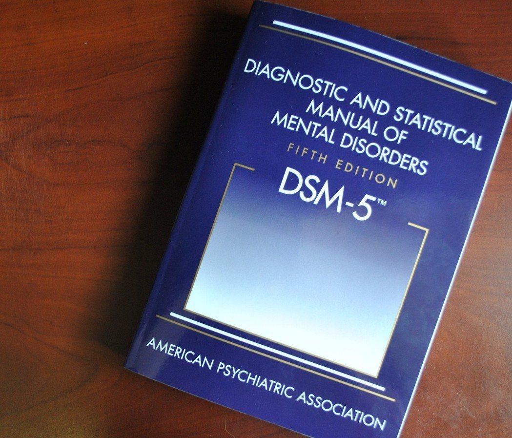 美國心理學會編撰的 DSM-5