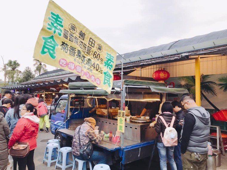 全台灣巡迴的素食夜市。圖擷自/臉書社團「素食小夜市」