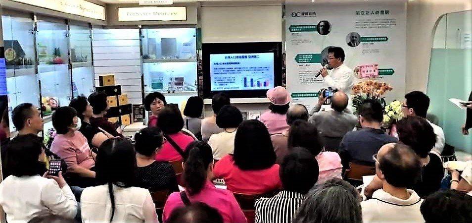 康博診所院長蔡時安醫師專題講座。 康見精準健康管理集團/提供