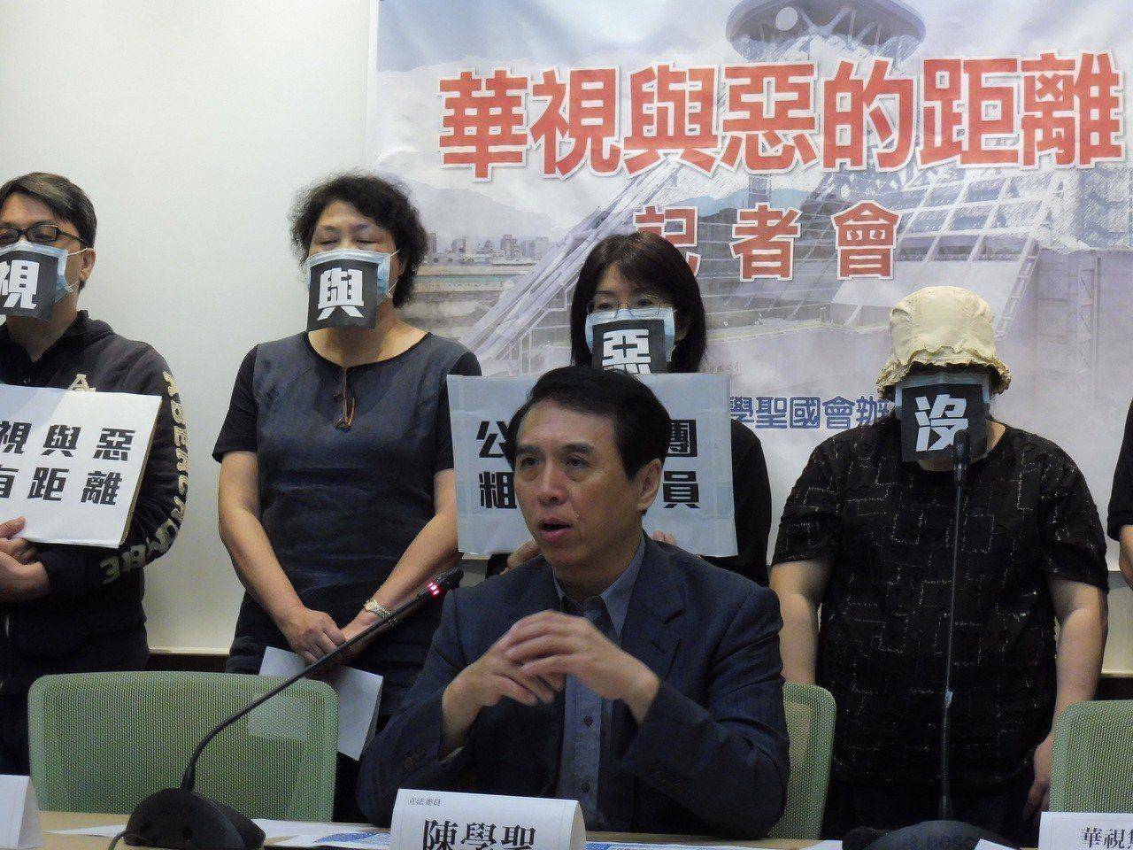 陳學聖舉行「華視與惡的距離」記者會。記者賴于榛/攝影