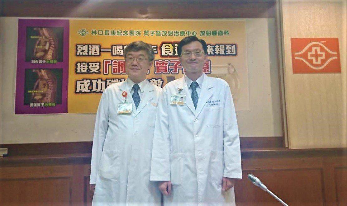 林口長庚醫院放射腫瘤科主治醫師洪宗民(右)表示,食道癌是台灣男性癌症存活率最差的...
