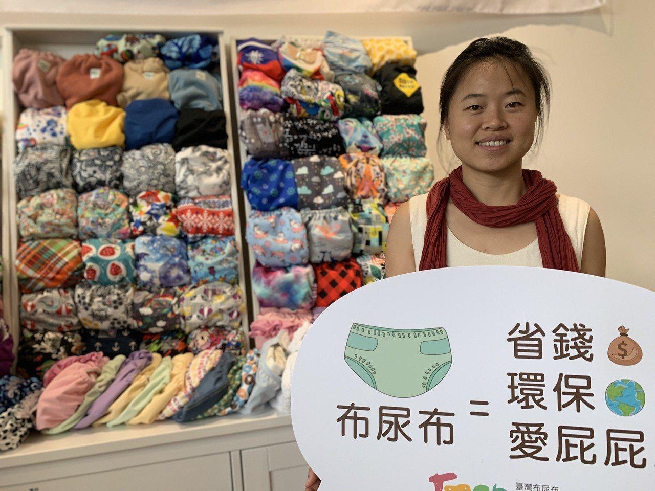 台灣布尿布協會28日發起成立,邀請棉樂悅事創辦人林念慈到場支持。記者黃昭勇/攝影