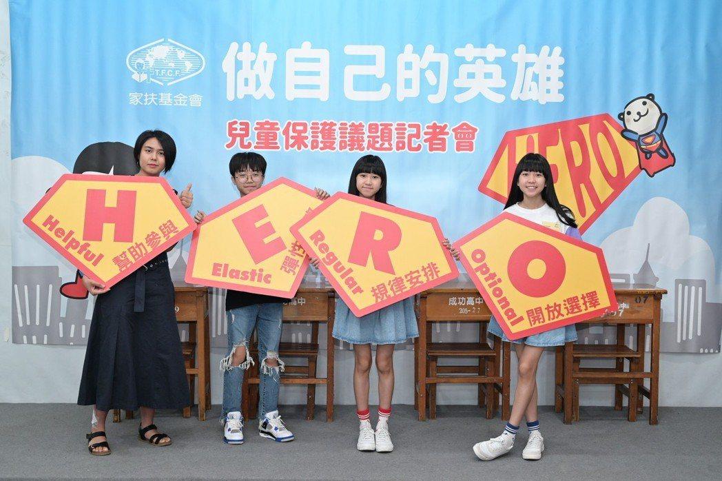 6月1日是國際兒童節,雙胞胎樂樂(右起)媃媃、童星駱炫銘、蘇雨桐,分享自我保護經...