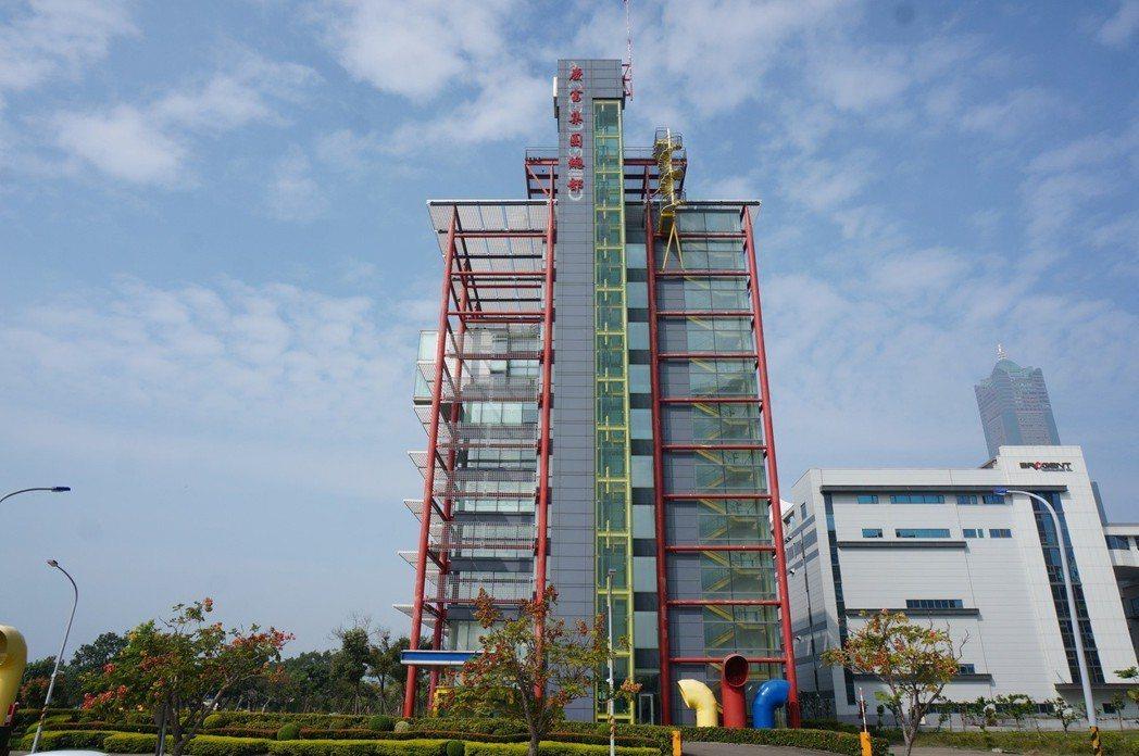 慶富總部位於高雄前鎮區。圖/本報資料照