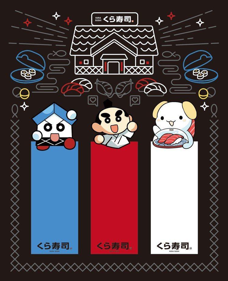 為慶祝開幕,藏壽司推出Instagram活動,贈出造型便利貼。圖/藏壽司提供